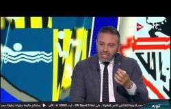 حازم إمام يوضح من هو المسئول عن تأجيل المباريات في الدوري المصري