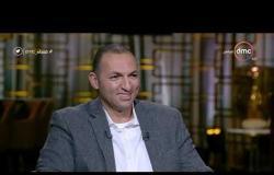 مساء dmc - محمد جمال الغيطاني : أزعم ان جمال الغيطاني انه انتصر في معركة ضد الزمن