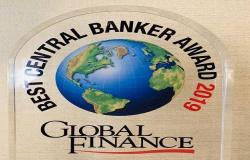 تكريم محافظي البنوك المركزية بمصر والكويت والسعودية ضمن الأفضل بالعالم..لـ2019
