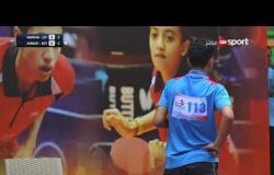 مباراة عمار عطية Vs مروان عبد الوهاب (0-4) - بطولة مصر الدولية لتنس الطاولة
