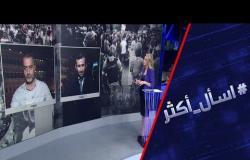 مظاهرات لبنان.. نصر الله يتمسك بالحكومة