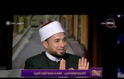 عزة علي : اكتر حاجه شدتني في التدريب الاتيكيت و الاجراءات التدريبية في حالة الموظف الحكومي