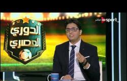 أحمد عز يقارن بين الاتحاد المصري والاتحاد الإسباني لكرة القدم في إدارة وحل أزمات المباريات