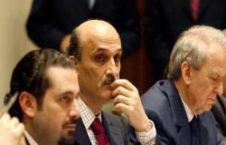 جعجع: لسنا المعرقلين.. ونحن بحكم المستقيلين من الحكومة