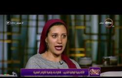 مساء dmc - ايه محمود مدني: الثقة النفسية واتخاذ القرار والمقترح اكتر حاجه استفدتها