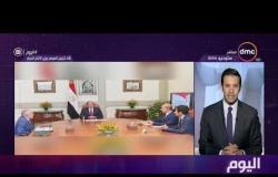اليوم - الرئيس السيسي يوجه بتوطين صناعة النقل في مصر