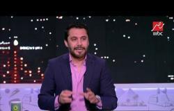 """رأي هادي خشبة في بيان النادي الأهلي.. شاهد المداخلة الكاملة في """" #اللعيب """""""