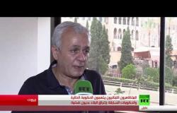 محتجون في لبنان يتهمون الحكومة بالفشل