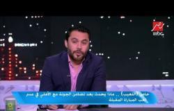 أحمد حسن: من يتصدر المشهد الحالي في الرياضة المصرية أشخاص ليسوا جديرين بالتواجد على الساحة