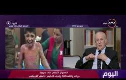 اليوم - إعلام تنظيم الإخوان الإرهابي .. منصات التضليل ونشر الشائعات