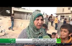 الجيش السوري ينتشر في نقاط شمال البلاد