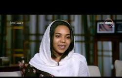 مساء dmc - د. رشا راغب تحدث عن مبادرة برنامج الرئاسي لتأهيل الشباب للقيادة