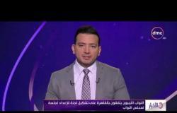الأخبار - النواب الليبيون يتفقون بالقاهرة على تشكيل لجنة للإعداد لجلسة لمجلس النواب