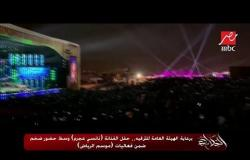 برعاية الهيئة العامة للترفيه.. نجاح باهر وإقبال كثيف على فعاليات (موسم الرياض) في أول أيامه