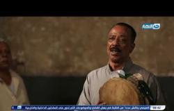 باب الخلق |  المركز المصري للثقافة والفنون.. قصة مكان !!
