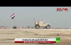 """""""سانا"""" تنشر فيديو لانسحاب القوات الأمريكية من قواعدها في ريفي حلب والرقة شمال سوريا"""