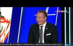 ستاد مصر -  الاستديو التحليلي لمباراة الزمالك والمقاولون العرب بالدوري المصري الممتاز - 2019 /2020