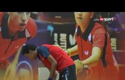مباراة قبل النهائي تحت 18 سنة - مروان عبد الوهاب ضد مراون جمال - بطولة مصر الدولية لتنس الطاولة