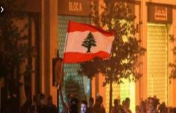 بالفيديو : مظاهرات حاشدة في بيروت احتجاجا على الأوضاع المعيشية