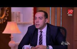 """محمد موسى المتحدث الرسمي باسم تنسيقية شباب الأحزاب يكشف لـ"""" #الحكاية """" الأهداف الرئيسية للتنسيقية"""