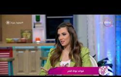 السفيرة عزيزة - وصفة نواة التمر لتغذية الشعر والرموش