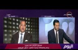 اليوم - محمود الشناوي: الإعلام المصري لديه كوادر إعلامية قادرة على الرد على فبركة قناة الجزيرة