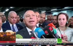 القاهرة: أكبر محطة مترو بالشرق الأوسط