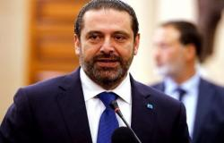 الحريري يعرض مبادرة إنقاذية على ممثلي الكتل السياسية