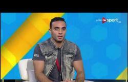"""محمود عبد الرازق يشرح لعبة """"المواي تاى"""""""