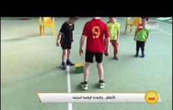د. ياسمين نور الدين توضح أهمية ممارسة الأطفال للرياضة.. والسن الأمثل للبداية