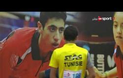 مباراة الدور قبل النهائي تحت 15 سنة - بين السعودية وتونس - بطولة مصر الدولية لتنس الطاولة