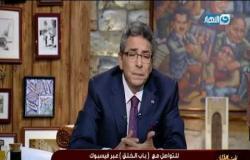 باب الخلق | رسالة مهمة جدا من محمود سعد لـ محافظ بورسعيد