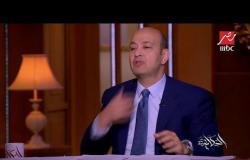 #الحكاية | العالم المصري فاروق الباز: (لازم نعامل الطبيعة معاملة الأم مش معاملة جوز الأم)