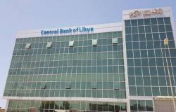 مصرف ليبيا بالبيضاء: بيان مركزي طرابلس يعكس وهم الإصلاحات الاقتصادية