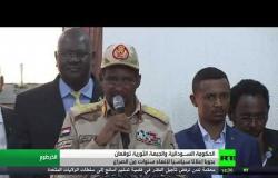 """السودان.. اتفاق بين الحكومة و""""الثورية"""""""