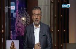 واحد من الناس | عمرو الليثي  ان الضربة التي لاتقسم ظهر تقويه
