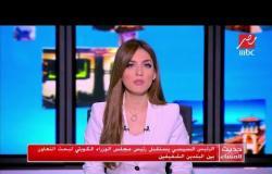 الرئيس السيسي يتسلم رسالة خطية من أمير الكويت.. ويؤكد ارتباط أمن الخليج بأمن مصر