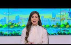 8 الصبح - حلقة الأحد مع (آية جمال الدين) 21/10/2019 - الحلقة الكاملة