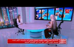 الإعلامية إيمان رياض: شيخ الأزهر أكد أنه تحدث منذ 2001 عن تجديد الخطاب الديني