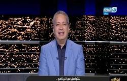 اخر النهار  | الحلقة الكاملة بتاريخ 21 اكتوبر 2019   (حلقة الفنان حجاج عبد العظيم)