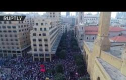 شاهد.. مظاهرات بيروت بتصوير طائرة دون طيار