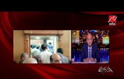 محامي ضحية الشهامة بالمنوفية يوضح كيف رد محمد راجح والمتهمين على سؤال المحكمة: هل قتلتم محمود البنا؟