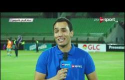 أجواء وكواليس ما قبل مباراة النادي المصري و نادي أف سي مصر