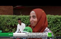 """السودان.. تأجيل اتفاق الحكومة و""""الثورية"""""""