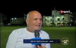 سمير موسى.. رئيس ومدير وكوتش في نادي الزرقا