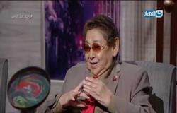 واحد من الناس   فوزية زوجة أحمد فرحات تكشف الوش التاني له في البيت