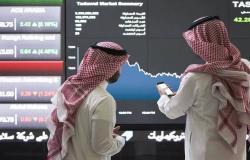 سوق الأسهم السعودية يصعد 1.4% بدعم النتائج المالية للبنوك