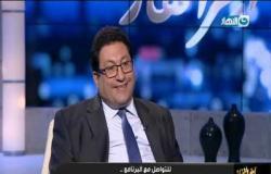 اخر النهار | الفقرة الطبية | مع الدكتور رامي غالي استاذ علاج الاورام و الاعلامية دعاء فاروق