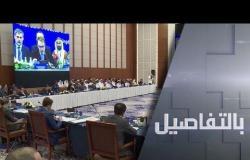 مؤتمر البحرين.. أمن الخليج بحضور إسرائيل