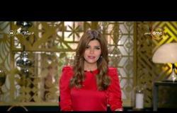 برنامج مساء dmc - حلقة الإثنين مع (إيمان الحصري) 21/10/2019 - الحلقة الكاملة